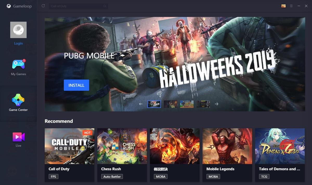 Gameloop Screenshot