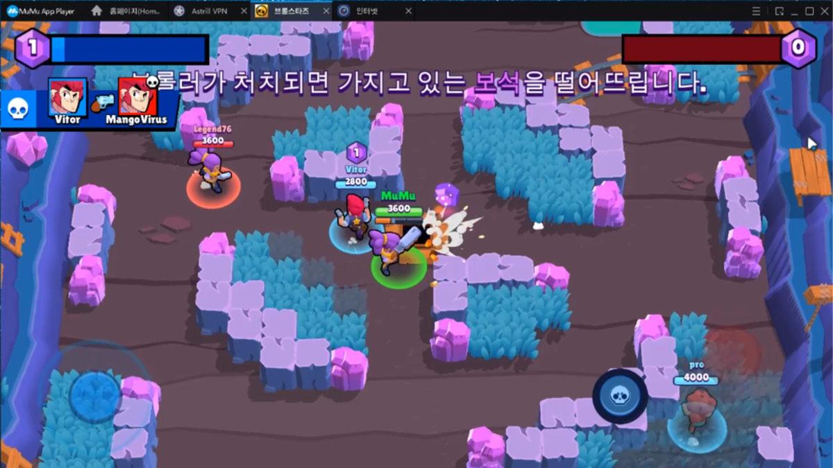 Screenshot des NetEase MuMu App Players