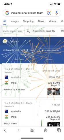 Google feiert Indiens historischen Sieg