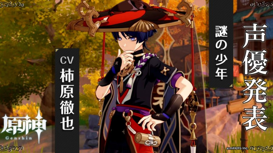 Possible new Genshin Impact character Scaramouche stroking his chin thoughtfully while standing outside a shrine