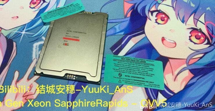 Intel-4th-Gen-Xeon-Saphir-Stromschnellen-2-1536x793