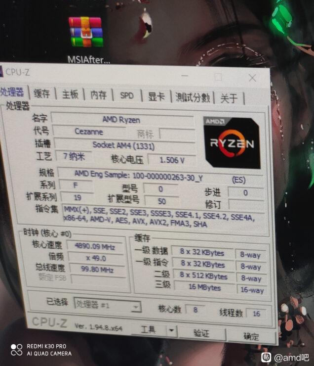 amd-ryzen-7-pro-5750g-8-core-zen-3-cezanne-desktop-apu -_- 4-8-ghz-overclock-_1