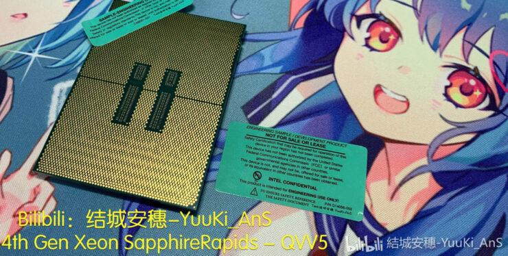 Intel-4th-Gen-Xeon-Saphir-Stromschnellen-1-1536x776