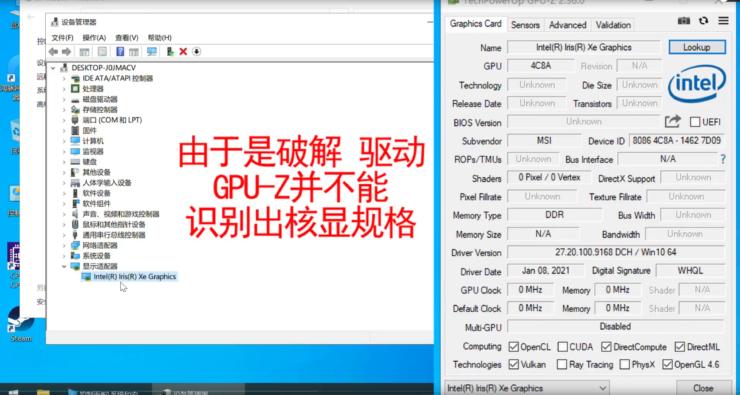 Intel-Rocket-Lake-Core-i5-11500-Desktop-CPU -_- Iris-xe-uhd-750-gpu-Benchmarks-_1