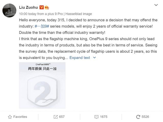 OnePlus 9 wird mit zwei Jahren Garantie geliefert