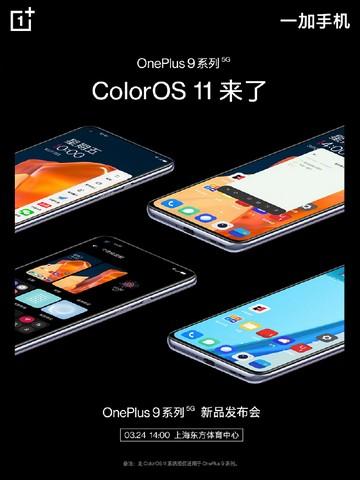 OnePlus 9 wird mit ColorOS in China ausgeliefert