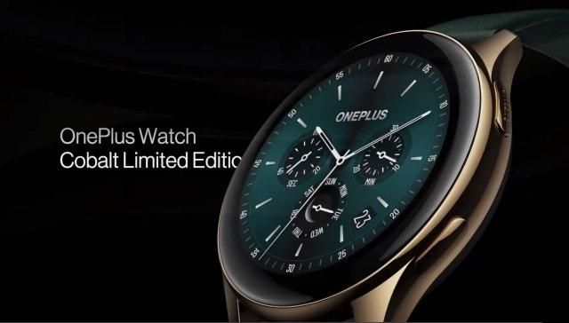 oneplus Uhr Kobalt Limited Edition