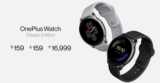 Oneplus Uhrenpreis