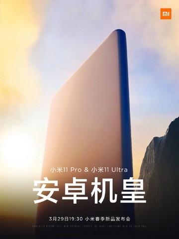 Mi 11 Pro Mi 11 Ultra starten
