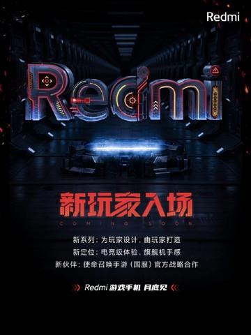 Xiaomi startet erstes Redmi-Gaming-Handy