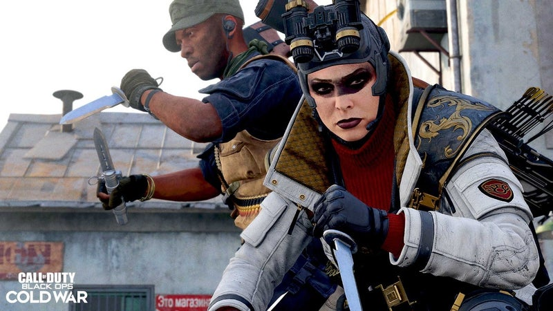 Call of Duty ballistisches Messer