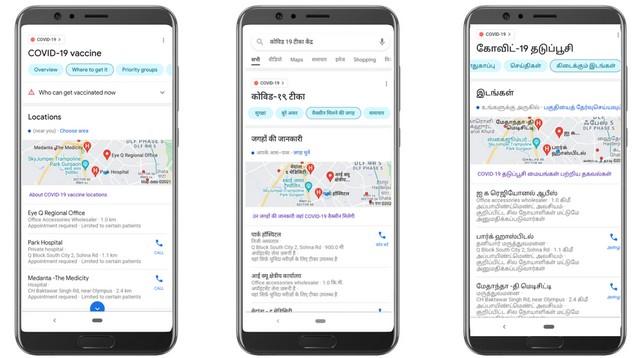 Google kündigt Rs 135 Crores neue Finanzierung für Indien an