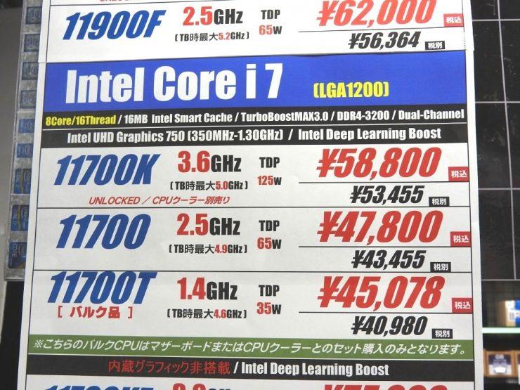 Intel-Core-i9-11900t-Core-i7-11700t-Rocket-Lake-35w-CPU-2