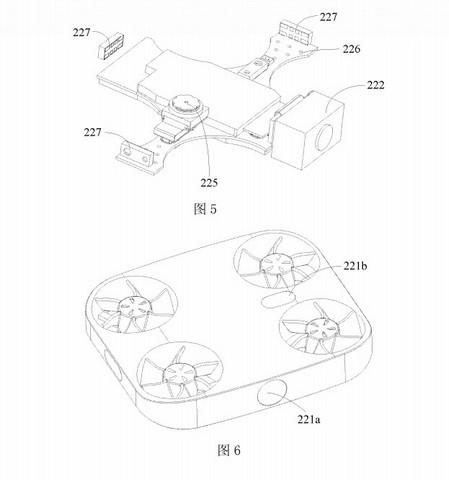 Vivo-Handy mit fliegender Kamera