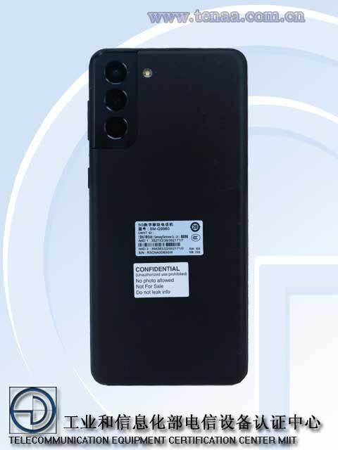 Galaxy S21 FE-Kamera